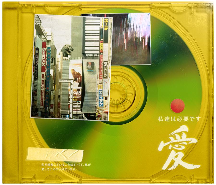 Japan-Artwork-V2